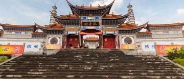 Guanyin Temple , Dali , China
