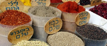 Spices on display in open market, Israel.